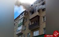 شیوه هولناک فرار از آتش +تصاویر