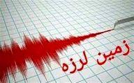 زمین لرزه ۴.۱ ریشتری در مرز هرمزگان و فارس