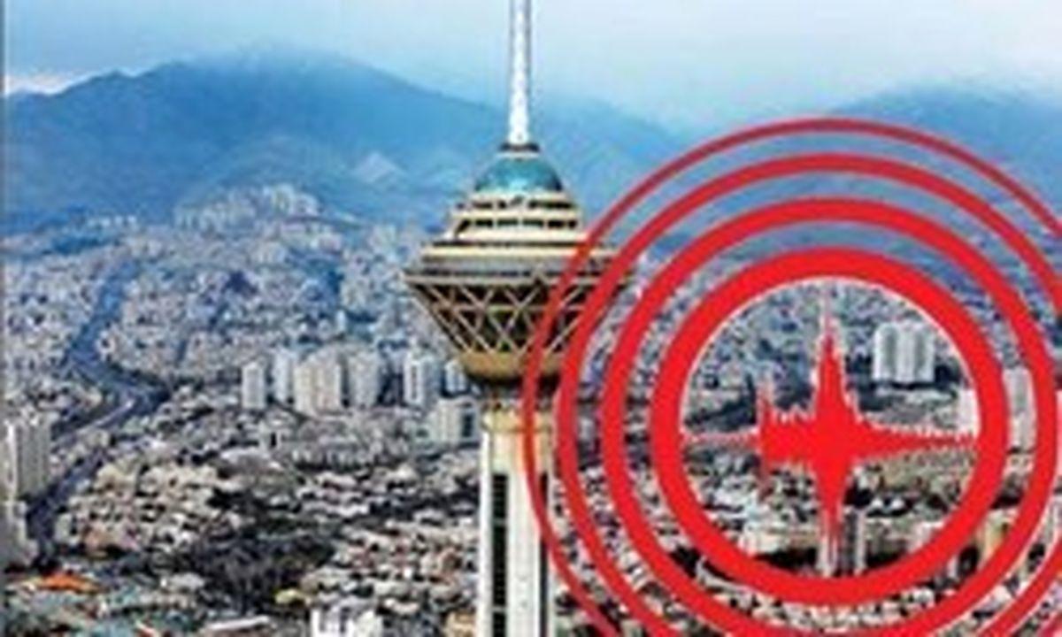 احتمال فعالشدن همزمان ۳ گسل تهران وجود دارد؟