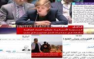 حضور النجباء در سوریه مشروع و قانونی است