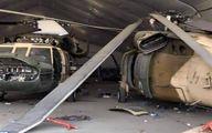 فیلم: تخریب تجهیزات نظامی در افغانستان توسط نیروهای آمریکایی