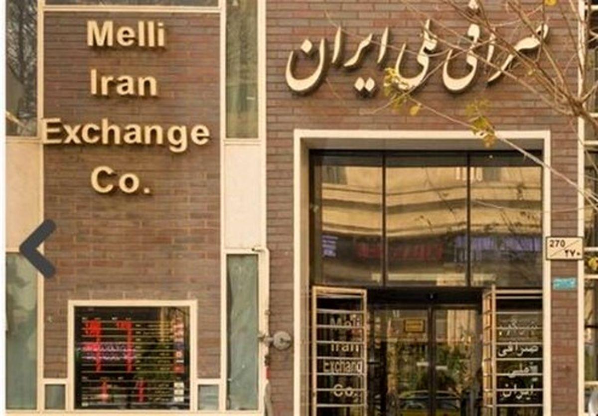 افزایش ۳۰۰ تومانی قیمت دلار در صرافیها ۹۹/۰۵/۱۱