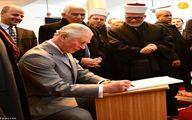 تصاویر: حضور شاهزاده چارلز در مسجد و کنیسه