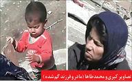هووی جنایتکار: :مادر و فرزندش را به چاه انداختم و آتش زدم! +عکس