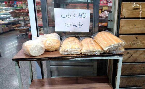 نانوای با معرفت +عکس