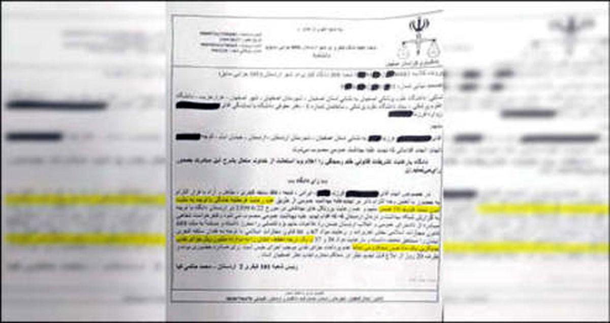 جریمه ۱۲ میلیون ریالی برای کتمان کرونا در اصفهان +عکس