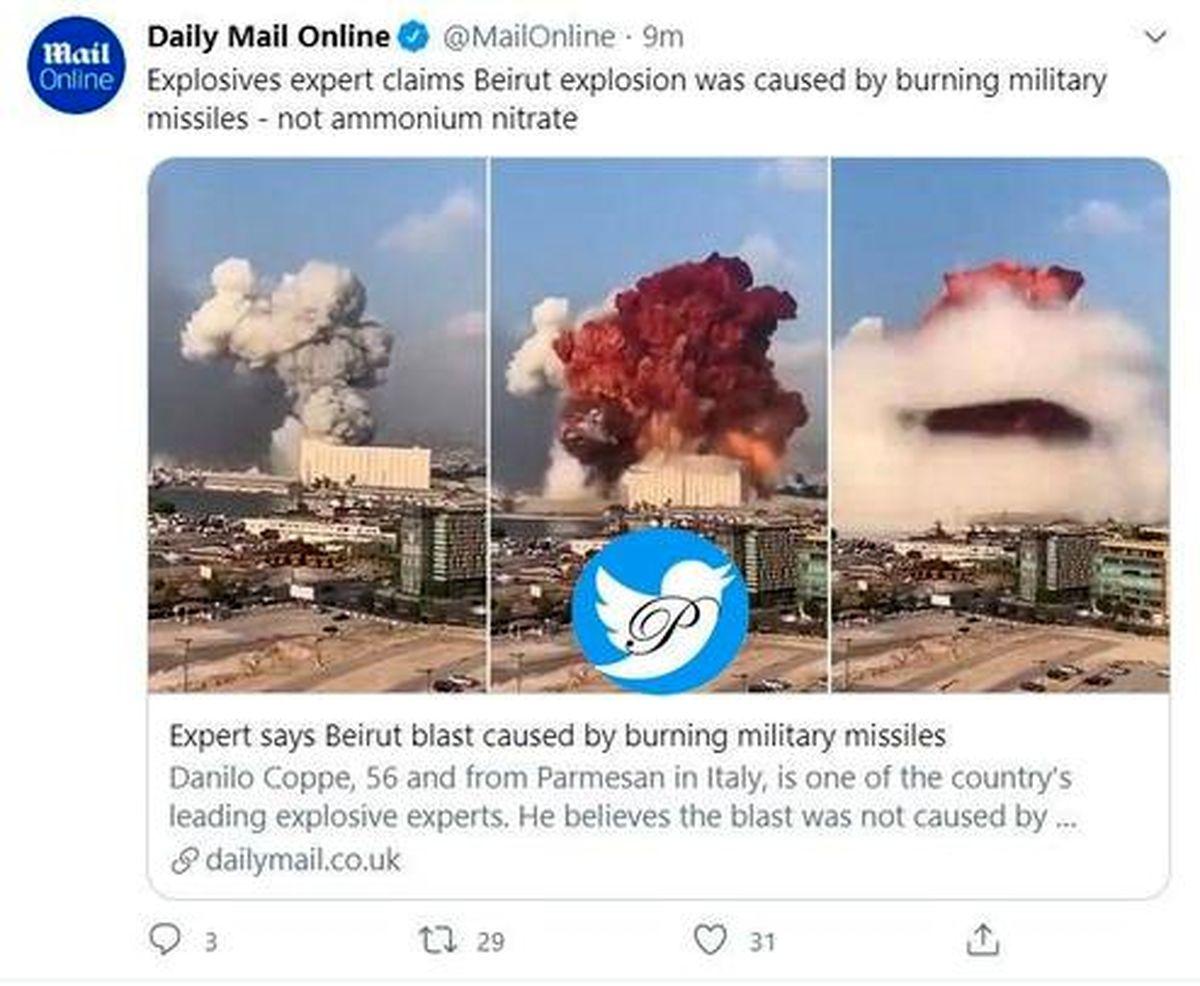 مستر دینامیت: انفجار بیروت ناشی از بمب بوده نه نیترات آمونیوم