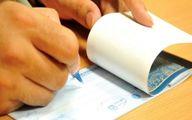 هشدار به امضاکنندگان چکهای برگشتی حقوقی