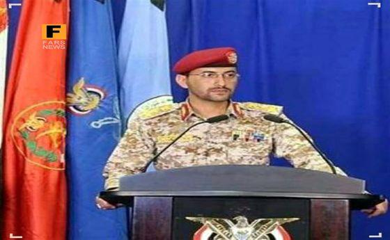 یمن: پایگاه ملک در عربستان هدف قرار گرفت