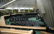بررسی لایحه بودجه ۱۴۰۰ در دستور کار مجلس