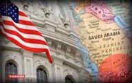 پروژه جدید آمریکا برای یمن