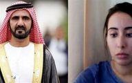دختر حاکم دبی زنده است؟