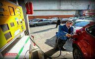 خبر افزایش قیمت بنزین صحت دارد؟