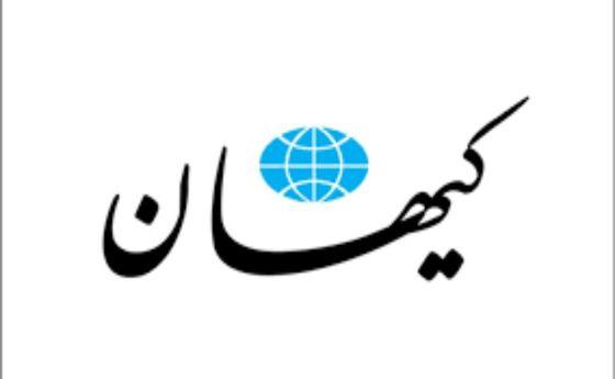 همشهری طرحهای دولت برای مسکن را به تمسخر گرفت
