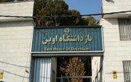 ورود کمیسیون اصل ۹۰ به نحوه اجرای حکم «مهدی هاشمی»