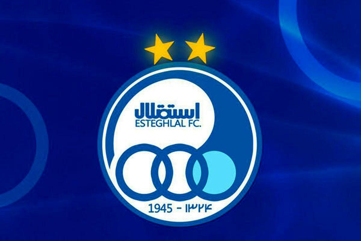 ساعت عجیب برگزاری بازیهای استقلال در لیگ قهرمانان
