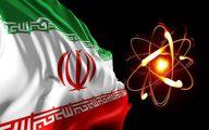 رونمایی از دستاورد جدید هستهای