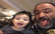 ادابازی مهران غفوریان و دخترش هانا +عکس
