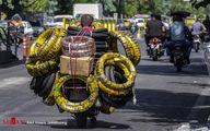 تصاویر: بار زندگی روی دوش موتور