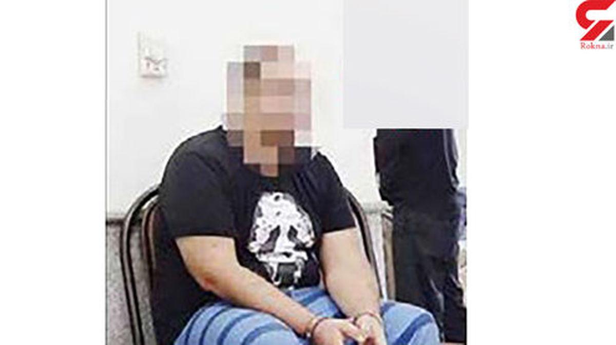 اعتراف به قتل عام یک خانواده در تهران/ علت عجیب قتل فاش شد +عکس قاتل و فیلم
