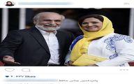 پدر و دختر در قاب اینستاگرام/عکس