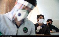 تصاویر: بازگشایی مجدد مدارس پس از ویروس کرونا