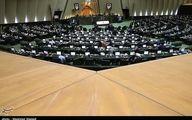 طرح جدید مجلس برای بازنشستگی کارمندان دولت