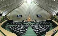 حضور خانواده شهدای حادثه تروریستی پارلمان در مجلس