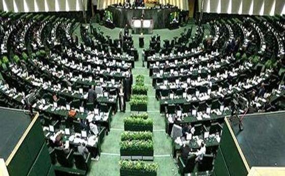 اخبار مجلس/نوروزی از پاسخ وزیر کشور به صورت مشروط قانع شد/چرا روحانی در جلسات مجمع تشخیص شرکت نمیکند؟