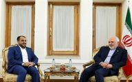 ظریف به سخنگوی انصارالله یمن در تهران چه گفت؟