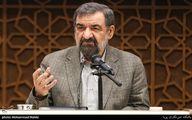 محسن رضایی: به هر تهدیدی علیه امنیت ملی پاسخ میدهیم
