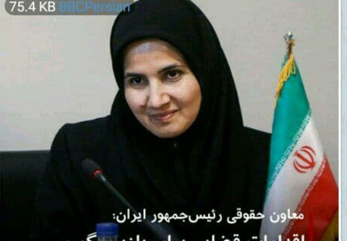 گاف عجیب بیبیسی فارسی درباره لعیا زنگنه! +عکس