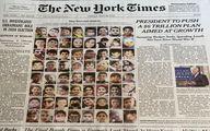 تصاویر کودکان فلسطینی در روزنامه نیویورک تایمز