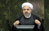 آقای روحانی از «خواستمها و نشد» حرف نزنید