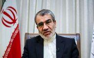 جزئیات علت مخالف شورای نگهبان با تاسیس وزارت بازرگانی