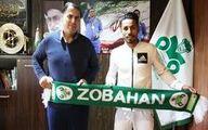 واکنش فخرالدینی به حمله هواداران استقلال!