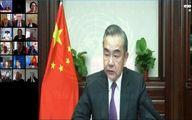 چین: مرحله نخست قطعنامه ۲۲۳۱ در ۲۷ مهر کامل شد