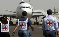 صلیب سرخ به آمریکا درباره کمک به ونزوئلا هشدار داد