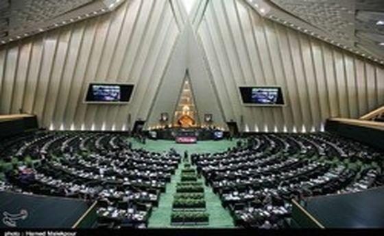 ترکیب کامل و گرایش هیئت رئیسه جدید مجلس +جدول