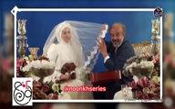 فیلم: عروسی سعید آقاخانی و شقایق دهقان در «نون.خ»