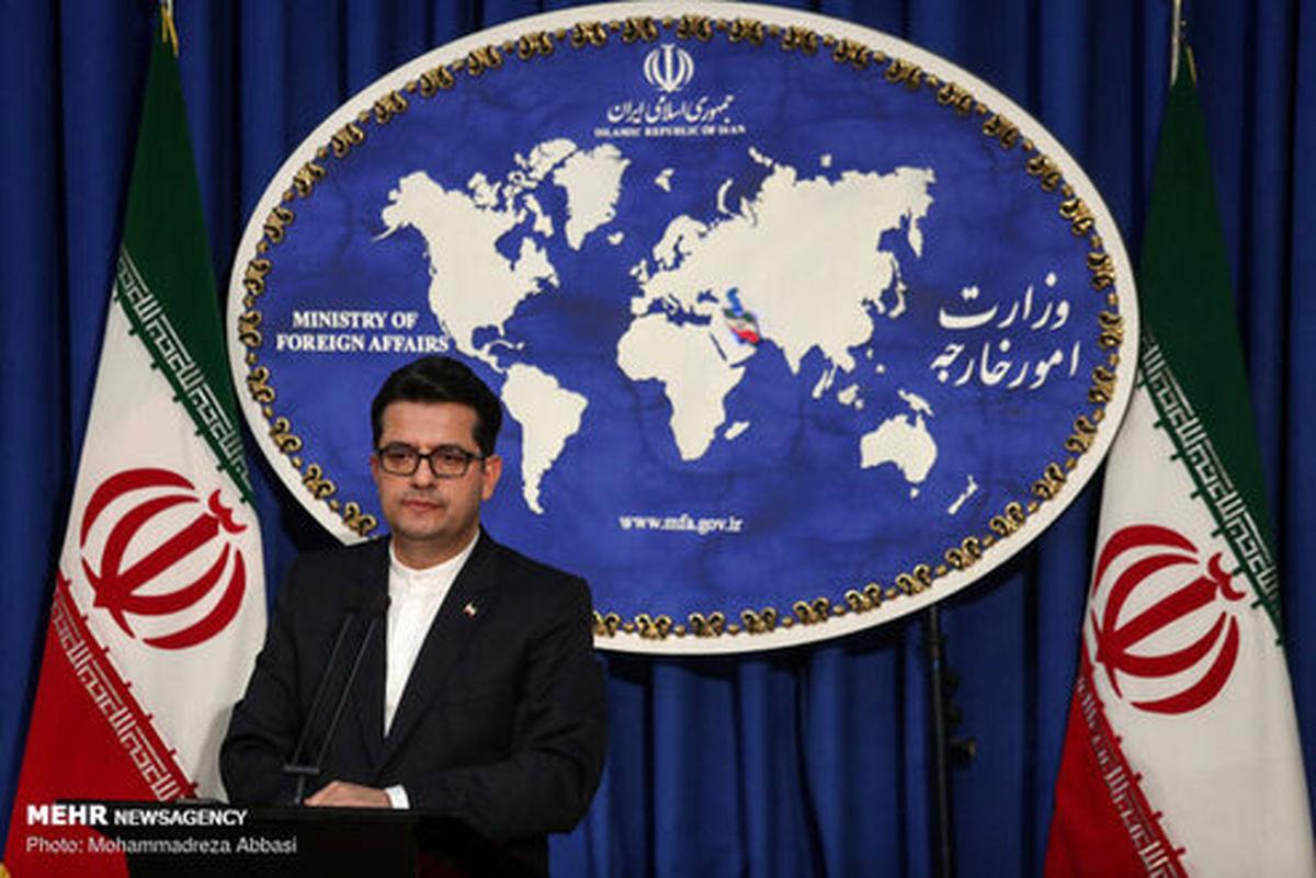 واکنش ایران به حمله انتحاری به یک مسجد در کابل