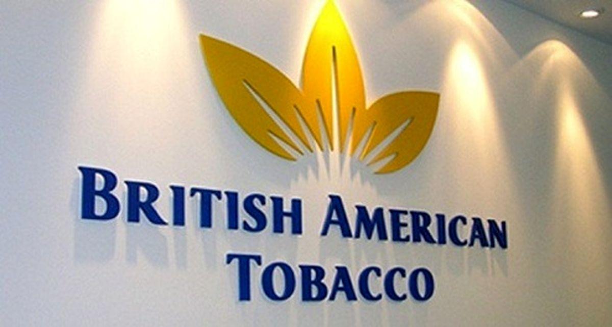 کشف واکسن کرونا توسط غول دخانیات آمریکا؟!