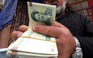 جدیدترین خبر دولت درباره  پاداش بازنشستگان / تغییر در پرداخت پاداش بازنشستگی