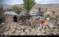 روایت بازمانده قطع نخاعی از زلزله سر پل ذهاب +تصاویر