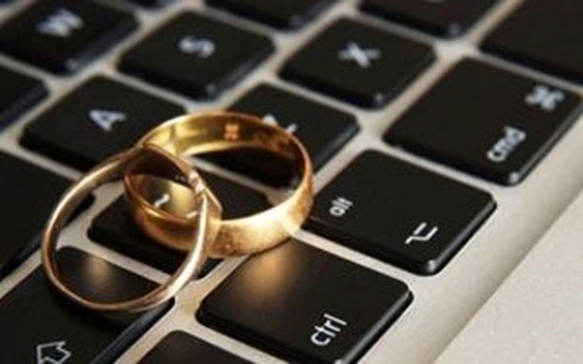 بلایی که ازدواج اینترنتی سر جوان اندونزیایی آورد +عکس