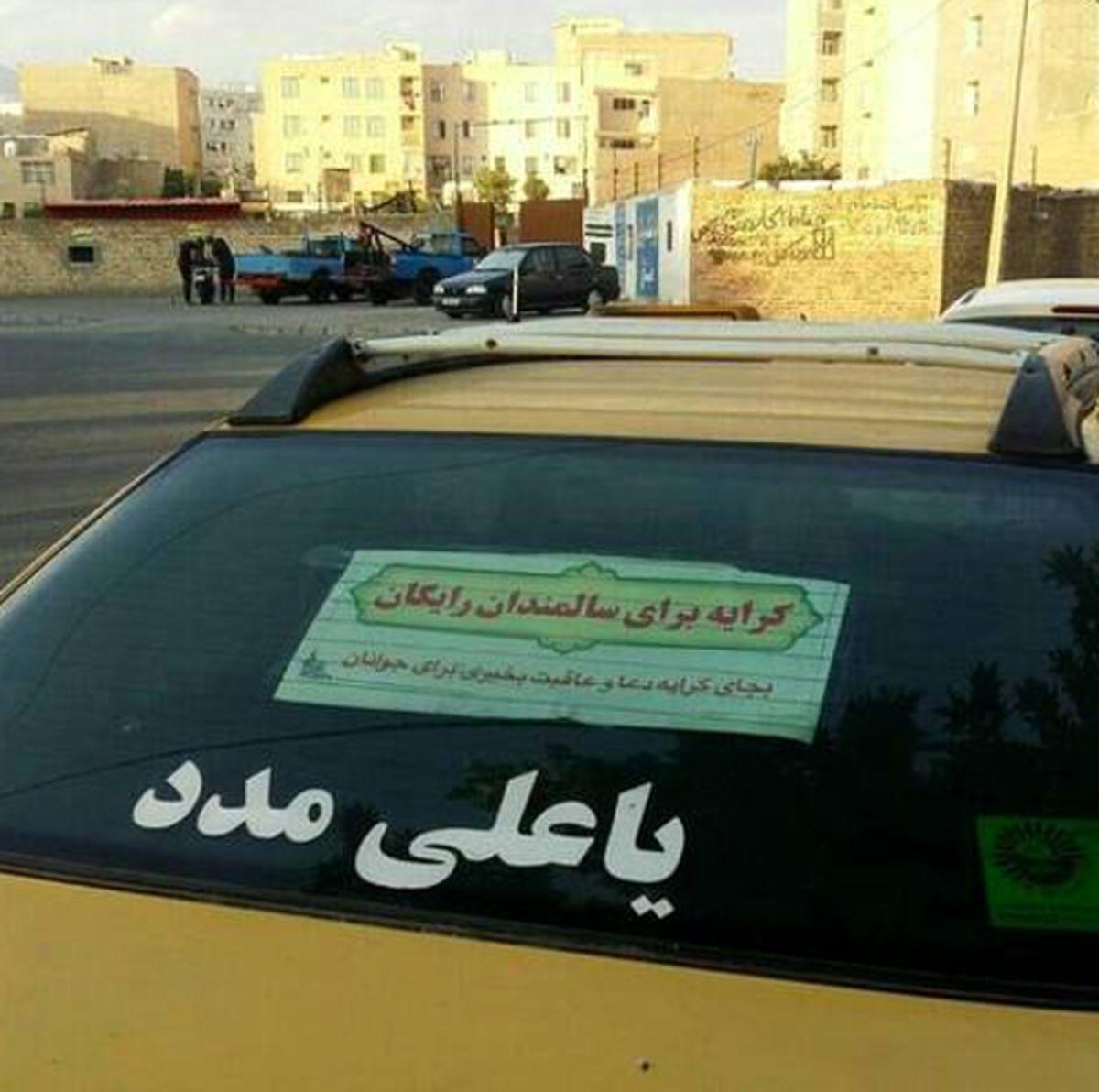 عکس: اقدام پسندیده یک راننده تاکسی