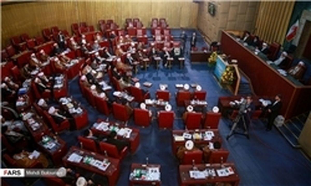 جزئیات و نتیجه انتخابات هیأت رئیسه مجلس خبرگان رهبری