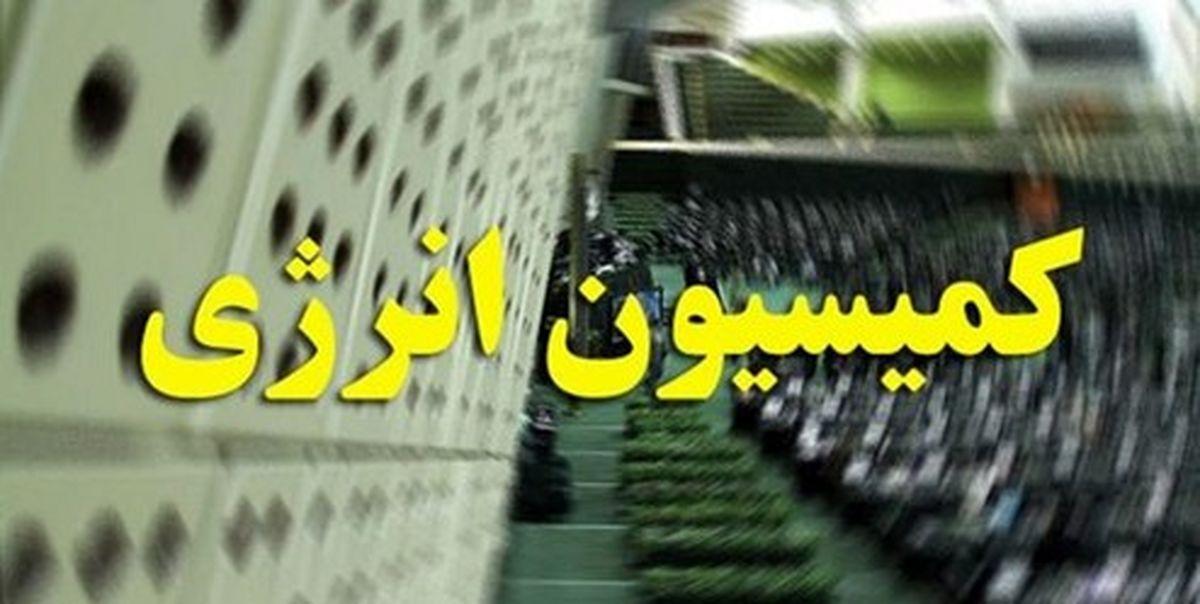 درخواست از کمیسیون تلفیق درباره نیروگاه اتمی بوشهر