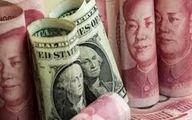 کارشناسان چینی: دلار را باید کنار بگذاریم