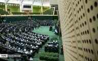 آغاز جلسه نوبت سوم مجلس به ریاست قالیباف